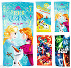 Official Character Beach Towel, Disney Frozen Avengers Star Wars Beach Towels