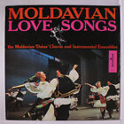 MOLDAVIAN DOINA CHORUS & INSTRUMENTAL EN: Moldavian Love Songs LP (disc close t