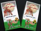 Herbal Muscle Pain Massage Relief Ointment El captain Colocynth Handal