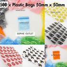 500 Small Plastic Bags Self Seal Resealable Clear Baggy Jewellery Bag 5cm x 5cm