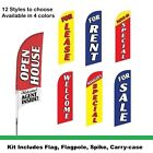Auction Flag Kit for Realtors & Real Estate. Complete kit with carry-case