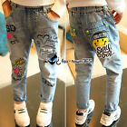 2017 Spring Girl Baby Child Kids Smile Hips Heart Denim Blue Jeans Trousers 3-8Y