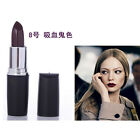 Lady Fashion Makeup Glossy Vampire Long Lasting Bright Lipstick Nude Colors