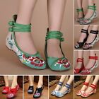 Women Chinese Flat Oxfords Embroidery Ankle Strap Buckle Mary Jane Ballet Shoes