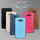 360° Protective Shockproof Soft Leather Back Case Cover For Samsung Galaxy J7