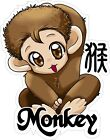 Chinese Horoscope Anime Year of the Monkey Decal / Sticker