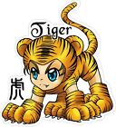Chinese Horoscope Anime Year of the Tiger Decal / Sticker