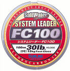 Sunline FC Saltwater Special System Leader CHOOSE YOUR SIZE