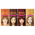 [ETUDE HOUSE] Hot Style Salon Cream Hair Coloring 4 Color / Korea cosemtic