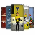 OFFICIAL STAR TREK EMBOSSED ICONIC CHARACTERS TOS HARD BACK CASE FOR LG PHONES 3