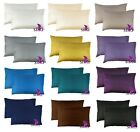 1 Pair: 100% Pure 25 momme Silk (2 sides) Pillowcase Standard/Queen w. ZIPPER! image