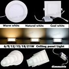 Round Square Dimmable LED Recessed Ceiling Panel Down Light UltraSlim Waterproof