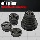 TOTAL 40KG EZ GRIP CAST IRON WEIGHT PLATE SET - ENERGETICS WEIGHT PLATES SET