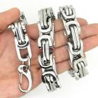 """7/8/10/12/15mm Stainless Steel Silver Men's Byzantine Box Chain Necklace 7-40"""""""