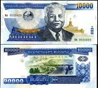 LAO LAOS 10000 10,000 KIP 2003 P 35 UNC LOT 3 PCS NR