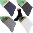 Hot Men's Business Casual Bamboo Fiber Breathable Casual Dress Socks 5pairs