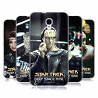 OFFICIAL STAR TREK ICONIC ALIENS DS9 SOFT GEL CASE FOR ALCATEL PHONES