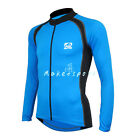 New Mens Bicycle Bike Cycling Long Sleeve Jacket Coat Jersey Quick Dry Blue