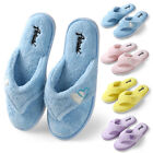 Women's Indoor Slippers Coral Fleece Plush Spa Thong Flipflop House Shoes