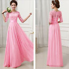 Spring Lace Evening Cocktail Formal Party Ball Bridesmaid Prom Gown Long Dresses