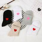 Womens Lady Heart Casual Cute Heart Ankle High Low Cut Soft Cotton Socks Hot