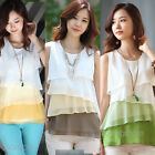Sweet Women Sleeveless Chiffon Tee Shirt Tank Vest Tops Blouse Double Layer