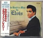 Elvis Presley 1988 Japan CD HIS HAND IN MINE Japanese