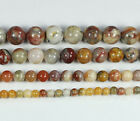 """Natural Crazy Lace Agate Gemstone Round Loose Beads 4/6/8/10/12mm 15.5"""" pick"""