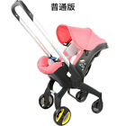 Portable Newborn Infant Baby Stroller 3 in 1 Cradle Car Safety Seat Folding Pram