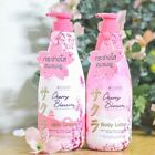 700ml CHERY BLOSSOM BATH CREAM & BODY CARE LOTION CLEANSER SCENTIO BEAUTY BUFFET