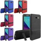 For Samsung Galaxy Amp Prime 2/Express Prime 2/J3 (2017)/J3 Emerge Hybrid Case