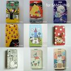FS22 for Samsung Galaxy 2017 Moomin Valley Flip Cover Mobile Phone Case Packet