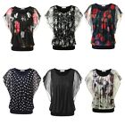Women's Floral Print Ruched Front Round Neck Flounced Short Sleeve Mesh Shirts