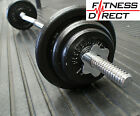Cast Iron Weights Bar Set EZ Curl Lifting Bar Gym Arm Bicep Heavy Duty Barbell