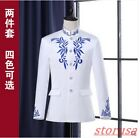 Mens Chinese Stand Collar Single Breasted Embroidery Slim Formal Dress 2pc Suits