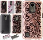 For LG Harmony Hard IMPACT HYBRID Protector Skin Case Phone Cover +Screen Guard