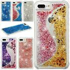 For Apple iPhone 7 & 7 PLUS Liquid Glitter Quicksand Hard Cover +Screen Guard