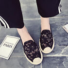 Women Casual Retro Ethnic Flat Espadrilles Pumps Fisherman Hollow  Out Shoes