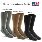 Military Tactical Boot Socks Wick Dry Made USA NEW 6074 Fox River Maximum