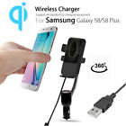 QI Wireless Charger Dual USB Car Holder Cigarette Lighter Mount For Samsung S8