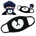 5PCS Women Men Ayo and Teo Face Panda Bape Lucky Bear Mouth Anti-Dust Mask