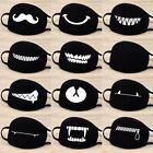 Внешний вид - Women Men Cotton Face Masks Pattern Solid Black Mask Half Face Mouth Muffle
