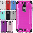 For LG Tribute Dynasty Combat Brushed Metal HYBRID Rubber Hard Case Phone Cover