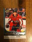 schindles list - 2017-18 UPPER DECK SERIES TWO YOUNG GUNS ROOKIE U-PICK FROM LIST SP RC
