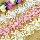 8 x Flower Pearl Lace Trim Wedding Bridal Applique Sewing Craft Pink Only  L10