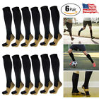 Внешний вид - 6 Pairs Copper Compression Socks 20-30mmHg Graduated Support Mens Womens S-XXL