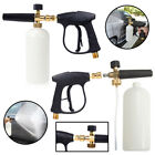1/4 Snow Foam Washer Gun Car Wash Soap Lance Cannon Spray Pressure Jet Bottle