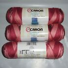 Lot of 3 Skeins Simply Soft Ombre Yarn, 4 oz, *You Choose Color*