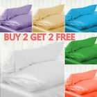 NEW Standard Silk~y Satin Pillow Case Bedding Pillowcase Smooth Home 51*66cm image