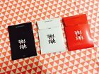 Twice Yes or Yes 6th mini album pre order benefit photocard set